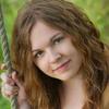 Lindsey Bushnell
