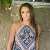 Caitlyn Sadowski