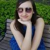 Paige Hartenburg