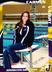 Carmen Vajgrt Women's Swimming Recruiting Profile