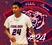 Nickolas Harrison Men's Basketball Recruiting Profile