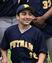 Jorge Irizarry Baseball Recruiting Profile