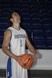 Josiah Bickers Men's Basketball Recruiting Profile