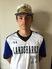 Vian Mariani Baseball Recruiting Profile