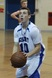 Joe Desormier Men's Basketball Recruiting Profile