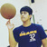 Josue Barrios Men's Basketball Recruiting Profile