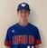 Dylan Hardy Baseball Recruiting Profile