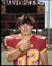 Bradley Gagnon Football Recruiting Profile