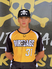 Benjamen Mease Baseball Recruiting Profile
