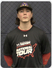 Douglas Custis Baseball Recruiting Profile