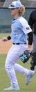 Riley Whittenberg Baseball Recruiting Profile