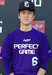 Jordan Laing Baseball Recruiting Profile