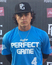 Parrish Jacobi Baseball Recruiting Profile