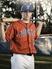 Trevor Harris Baseball Recruiting Profile