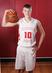 Jaxon Merhoff Men's Basketball Recruiting Profile