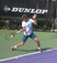 Tanner Bevard Men's Tennis Recruiting Profile