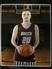 Eamon ODonoghue Men's Basketball Recruiting Profile