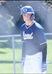 Konner Daughriety Baseball Recruiting Profile