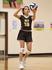Giselle Estrada Women's Volleyball Recruiting Profile
