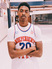 Ibrahima Dia Men's Basketball Recruiting Profile