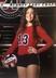 Sydney Garrison Women's Volleyball Recruiting Profile
