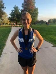 Emma Seiboldt's Women's Track Recruiting Profile