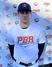 Jack Brinson Baseball Recruiting Profile