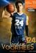 Jordan Voorhees Men's Basketball Recruiting Profile