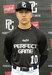 Brandon Hettwer Baseball Recruiting Profile