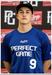 Connor Janik Baseball Recruiting Profile