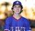 Frank Kula Baseball Recruiting Profile