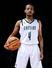 Jayce Douglas Men's Basketball Recruiting Profile
