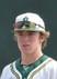Brendan Monahan Baseball Recruiting Profile