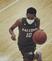 Mohamed Madey Men's Basketball Recruiting Profile
