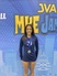 Tyra Jones Women's Volleyball Recruiting Profile