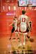 Will Watkins Men's Basketball Recruiting Profile