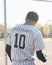 Ezekiel Randolph Baseball Recruiting Profile