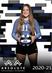 Autumn Walker Women's Volleyball Recruiting Profile