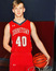 Dallas Howry Men's Basketball Recruiting Profile