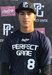 Michael Rivera Baseball Recruiting Profile