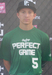 Bailey Figueroa Baseball Recruiting Profile