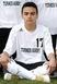 Erick Valdes Munoz Men's Soccer Recruiting Profile