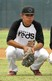 Alan Del Villar Baseball Recruiting Profile