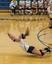 Jayden Spillman Women's Volleyball Recruiting Profile