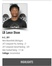 Lance Dixon Football Recruiting Profile