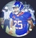 Prince Gaines Football Recruiting Profile