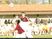 Jonathan Marcos Men's Soccer Recruiting Profile