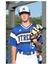 Grayson Rose Baseball Recruiting Profile