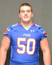 Ryan Shiver Football Recruiting Profile