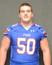 Ryan Shiver Football Recruiting Profile